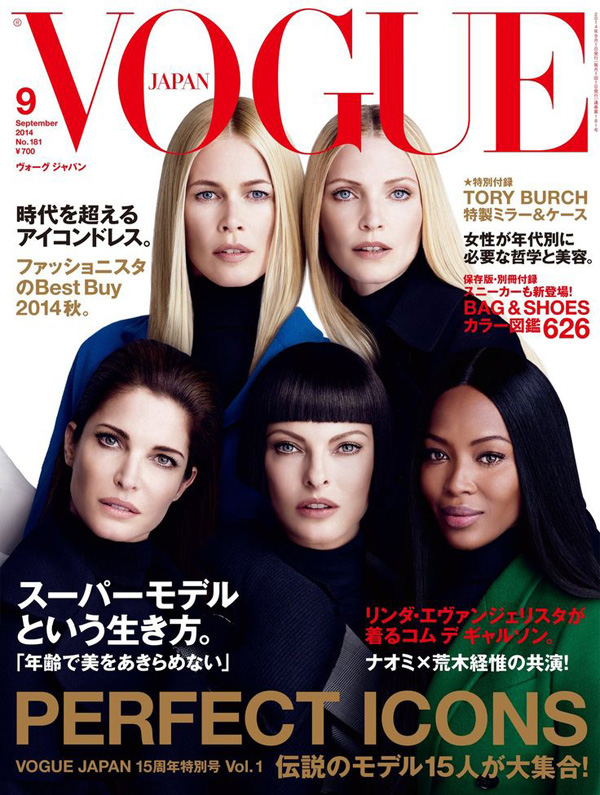 "Naomi Campbell and Linda Evangelista, 2/3rds of the ""Trinity"" on Japan Vogue. Photo via themodeofficial"